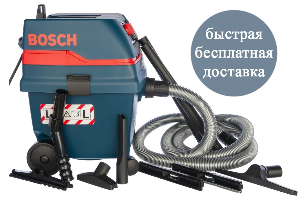 Пылесос бош gas 25 ремонт своими руками 92