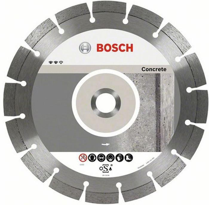 Алмазный диск по бетону для сухой резки купить заказать бетон курган
