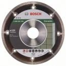Алмазный диск по керамике BOSCH Ceramic125